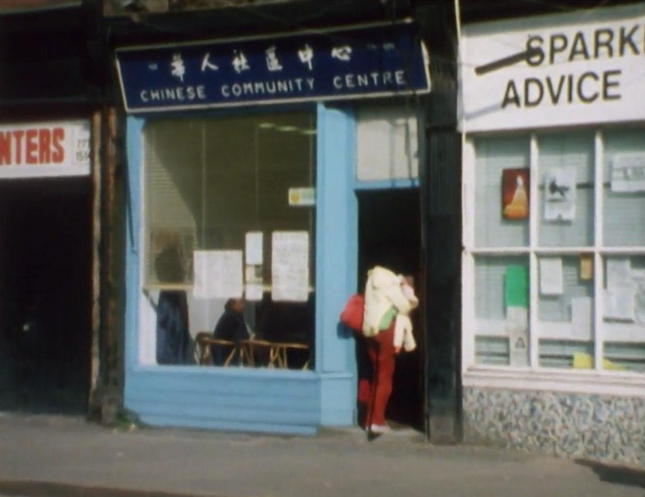 Copy of 1985 - Sparkbrook 1