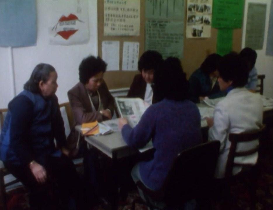 Copy of 1985 - Sparkbrook 5