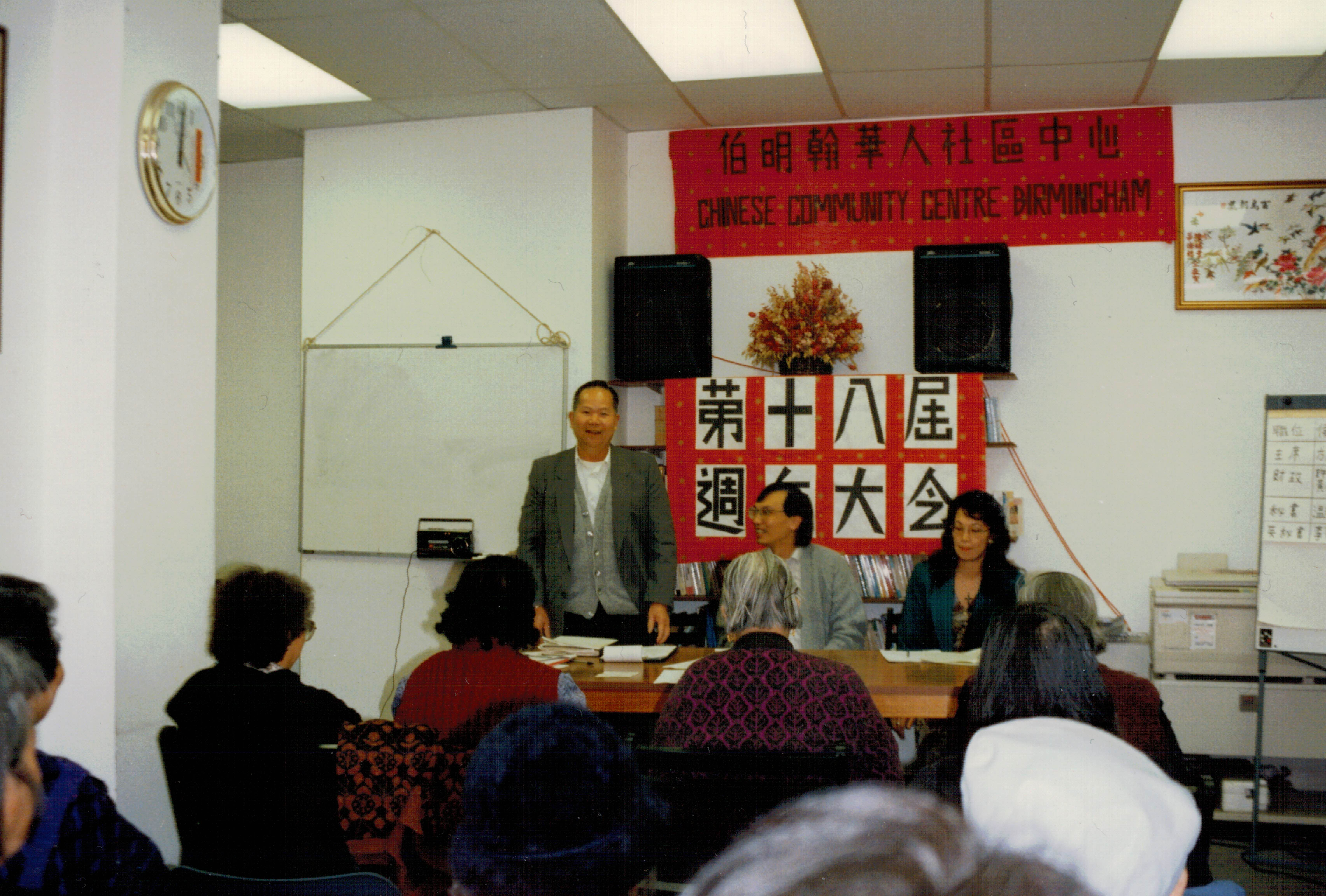 Copy of 1995 - 20 18th Annual General Meeting