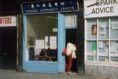 Copy of 1985 - Sparkbrook 1