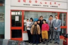 Copy of 1989 - 3 Bromsgrove St
