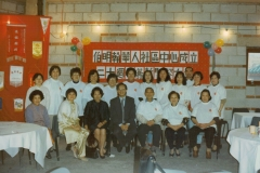 Copy of 1997 - 27 20th Anniversary 3