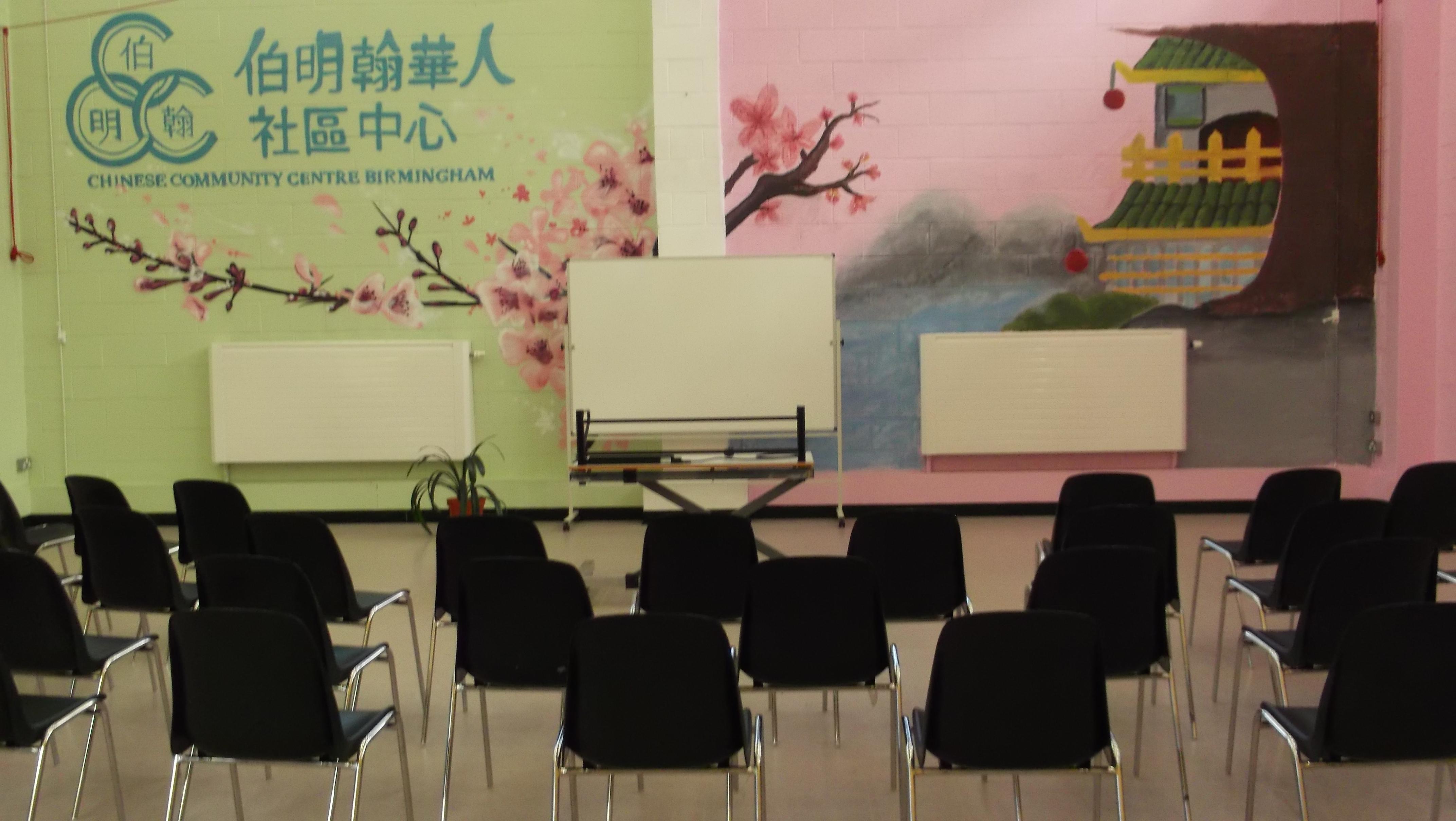Hall 004
