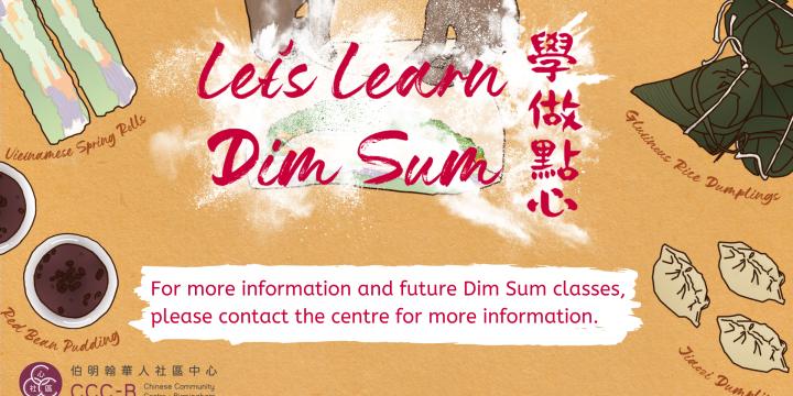 Chinese Dim-Sum Class (6 weeks) 中式点心 (6周)