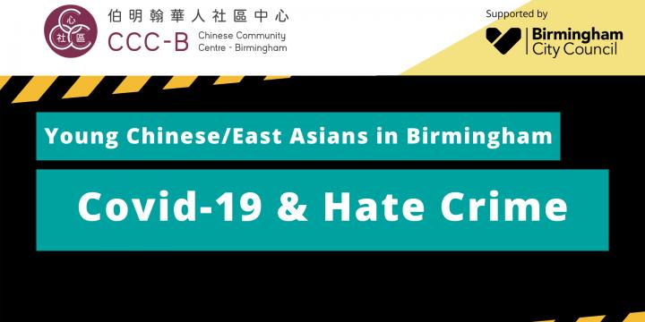 Covid-19 & Hate Crime
